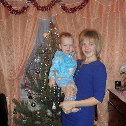 Людмила, 29 лет, Петровск