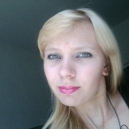 Ирина, 30 лет, Енакиево