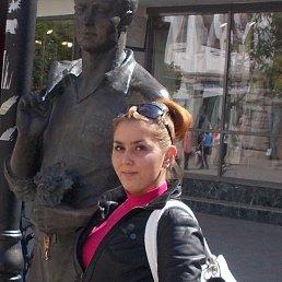 Анна, 26 лет, Красноармейск