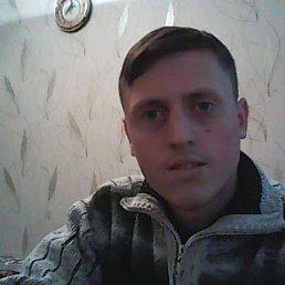 амиран, 29 лет, Белгород-Днестровский