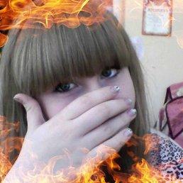 кристина, 19 лет, Крымск
