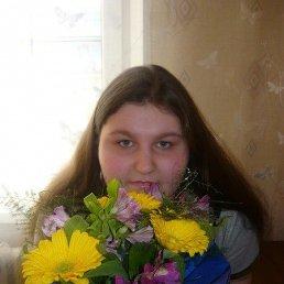Елена Сапрыкина, 24 года, Дубна