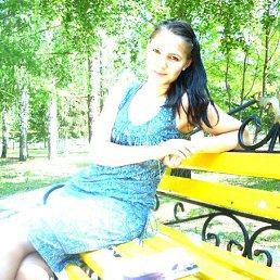 Рузиля, 29 лет, Актаныш
