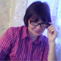 Людмила, 52 года, Азнакаево
