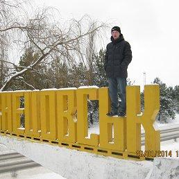 Игорь, 32 года, Кузнецовск