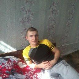 Виктор, 29 лет, Алтай