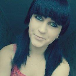 Аня, 24 года, Темрюк