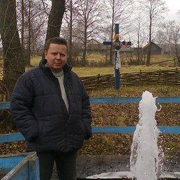 Саша, 44 года, Холмы