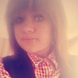 Margarita, 27 лет, Калининград