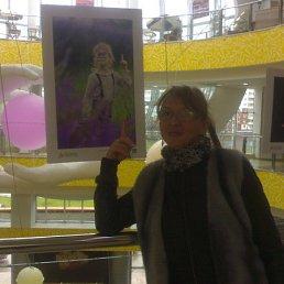 Луиза, 48 лет, Березники