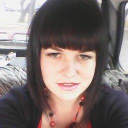 Алена, 34 года, Благовещенка