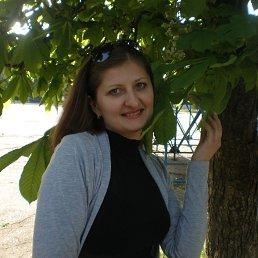 Марина, 40 лет, Кременная
