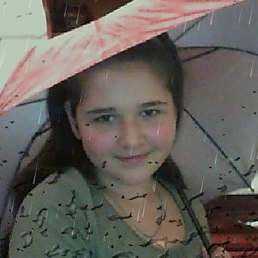 Нюта, Боярка, 18 лет