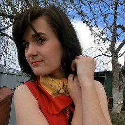 Александра, 30 лет, Жмеринка