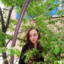 Оля, 29 лет, Енакиево
