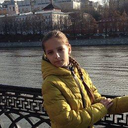 настя, 16 лет, Новоукраинка