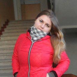 Наталья, 26 лет, Таганрог