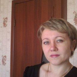ирина, 34 года, Красноярск