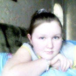 Ксения Геранина, 18 лет, Ряжск