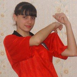 Таня, 22 года, Исилькуль