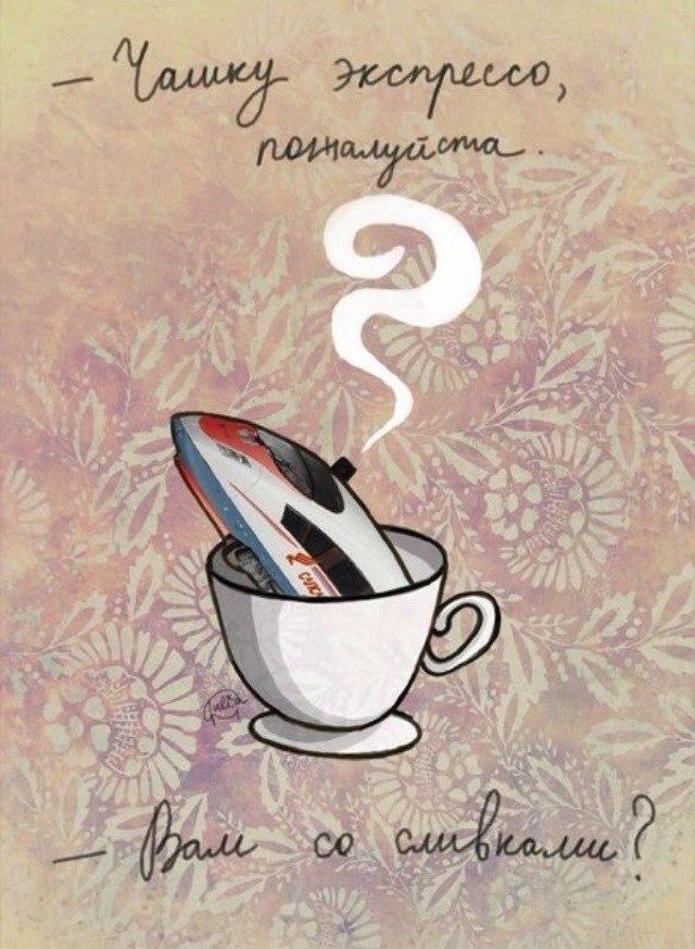 Желаю открытки, кофе в картинках прикольные
