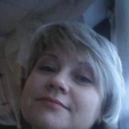 Ольга, 45 лет, Артемовский