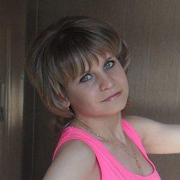 Анютка, 28 лет, Кимовск