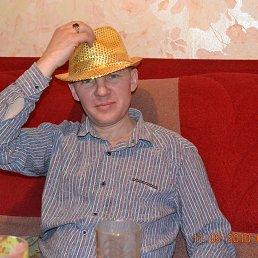 Евгений, 47 лет, Осинники
