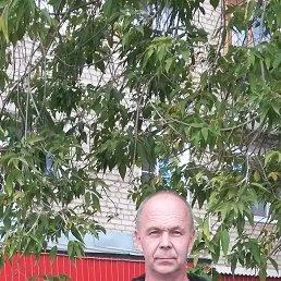 Константин, Киров, 55 лет
