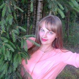 Марьяна, 29 лет, Перевальск