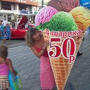 Фото Томчик, Чебоксары - добавлено 8 августа 2014