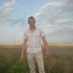 александр, 27 лет, Айхал