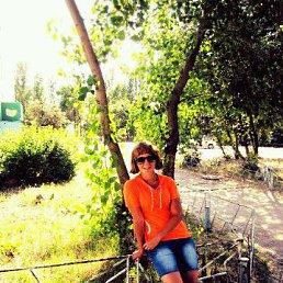 Аня, 18 лет, Комсомольское