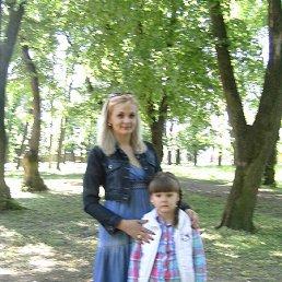 Маряна, 32 года, Виноградов