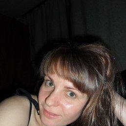 Ирина, 36 лет, Артем