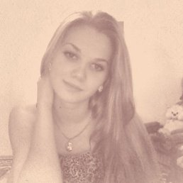 Марія, 23 года, Дрогобыч