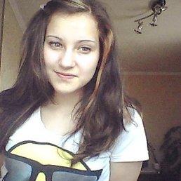 Рина, 24 года, Максютово