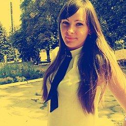 Марина, 22 года, Изюм