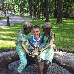 Сергей, 27 лет, Казатин