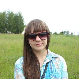 Юлия, 17 лет, Рославль