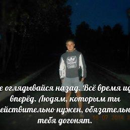 паша, 24 года, Терново