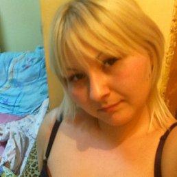 Alena, 30 лет, Зеленодольск