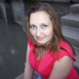 инесса, 29 лет, Кизляр