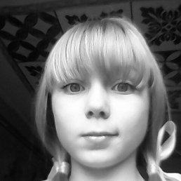 Лилия, Новосибирск, 20 лет