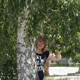 марина, 29 лет, Кузнецк
