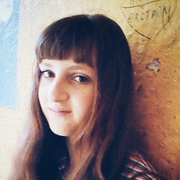 Ліза, 20 лет, Переяслав-Хмельницкий