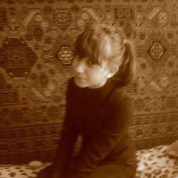 Karla, 20 лет, Харцызск
