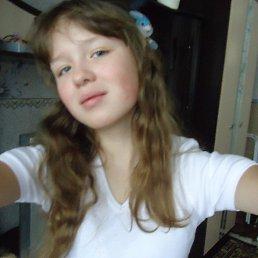 Полина, 17 лет, Катав-Ивановск