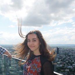 Кристина, 26 лет, Бонн