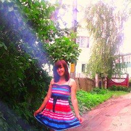 Кристина, 28 лет, Слуцк